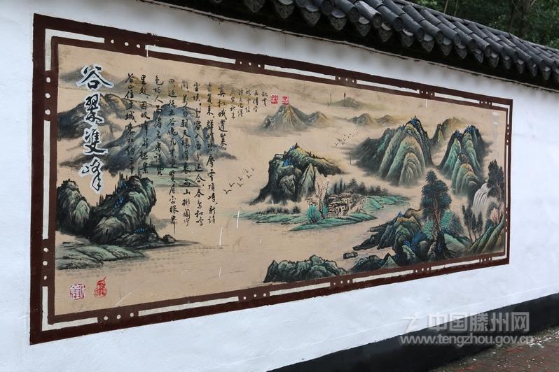 北辛街道文化墙成为亮丽风景线