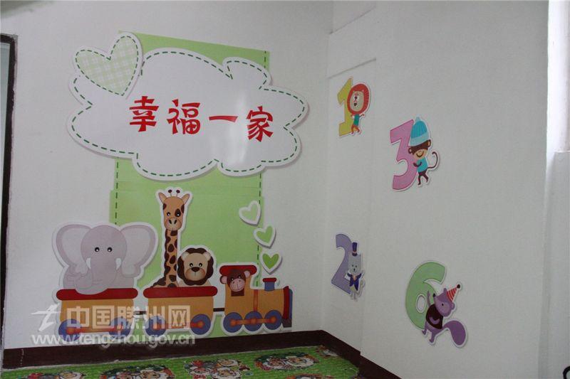 可爱的儿童墙绘