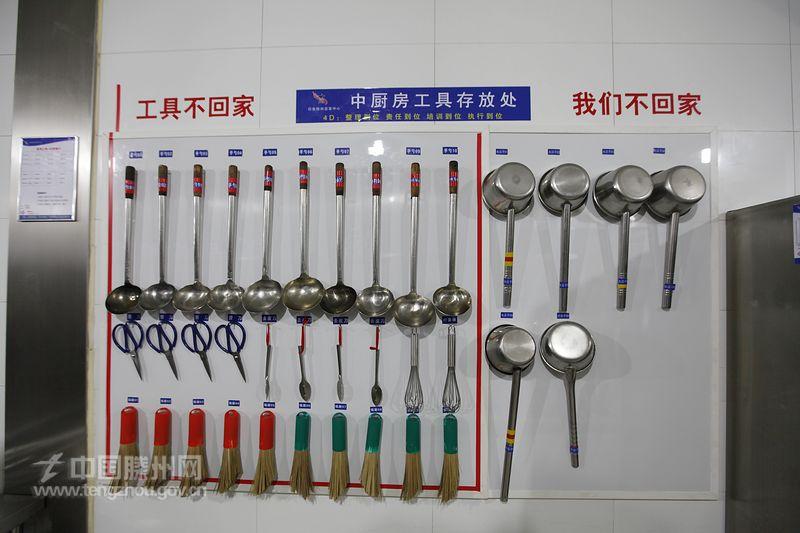 中厨房4d管理工具处