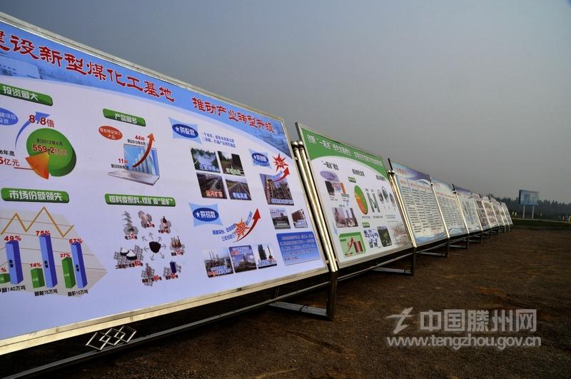 项目展板 规划展示展示